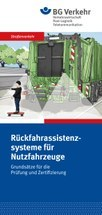 Rückfahrassistenzsysteme für Nutzfahrzeuge